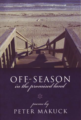 off_season_2005